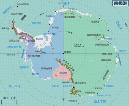 Antarctica regions map (zh-hans).png