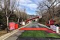 Anti-COVID19 border control at Dongshan, Junzhuang, Mentougou (20200218141109).jpg