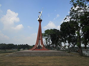 Thakurgaon District - The Monument of 1971 War beside Tangon River.