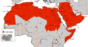 Arab Monetary Fund - Image: Arab League Countries Highlighted in Orange