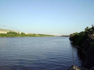 Aras (river) - Image: Aras 02