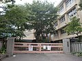Arata Elementary School.JPG