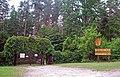 Arboretum w Kopnej Gorze wejscie.jpg