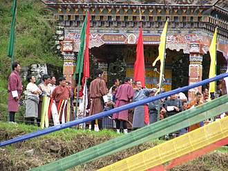 Archery in Bhutan - Archery competition