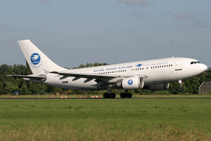 Ariana Afghan Airlines A310-300 TC-SGC RTM 2008-6-10.png
