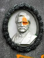 Arnold Bürkli - Arboretum 2012-07-03 18-34-19 (P7000).JPG