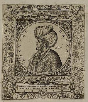 Yunus Pasha - Image: Arolsen Klebeband 01 461 1