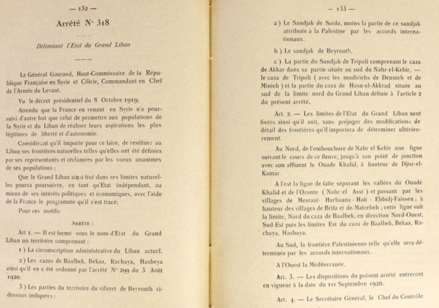 Arrete no 318 Delimitat l'Etat du Grand Liban, 31 August 1920.png