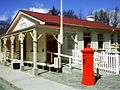 Arrowtown Post Office (6580984535).jpg