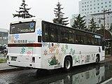 Asahikawa denkikidō A200F 0110rear.JPG