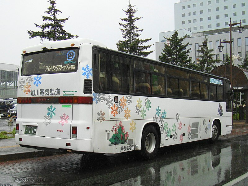 File:Asahikawa denkikidō A200F 0110rear.JPG
