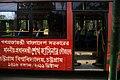 Ashok Leyland Titan, University of Chittagong (04).jpg