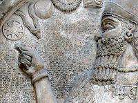 Ashurnasirpal2 stele.jpg