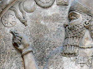 Ashurnasirpal II - Ashurnasirpal II, with Akkadian cuneiform inscription