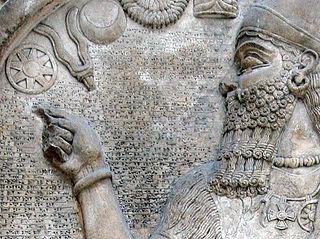 Assyrian king