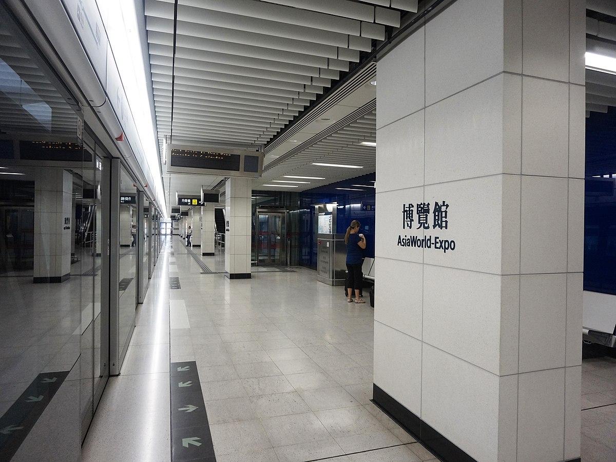 Asiaworldexpo station wikipedia gumiabroncs Choice Image