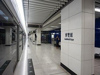 AsiaWorld–Expo station - Platform 1