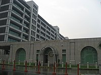 Asian Development Bank headquarters.jpg