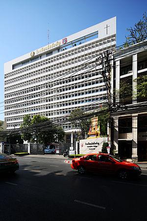 Assumption College (Thailand) - Assumption 2003 Building