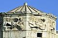 Atenas, Torre de los Vientos 2.jpg