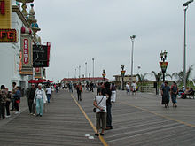 Atlantic city boardwalk2.jpg