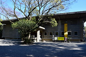 Atsuta Shrine - The shrine's treasure hall Bunkaden