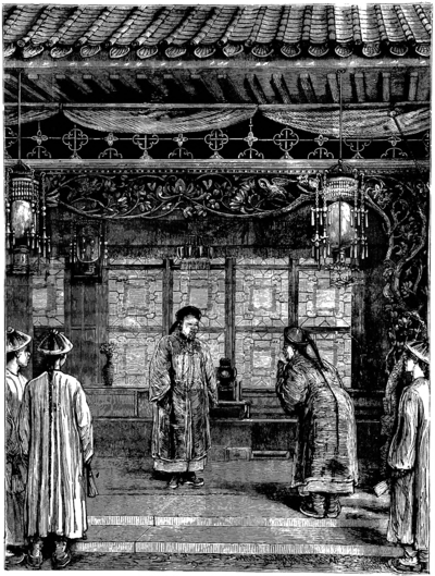 Audience Chamber of a Chinese Mandarin (China's Spiritual Need and Claims, 1887).png