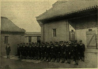 Concessions in Tianjin - Austro-Hungarian naval corps in Tianjin c. 1903-04.