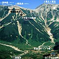 Avalanche in Mount Masago 2013-11-23.jpg