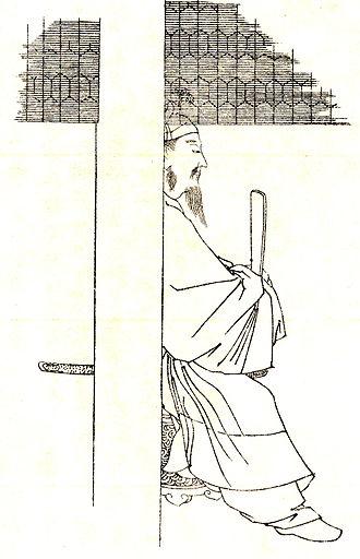 Awata no Mahito - Illustration by Kikuchi Yōsai, from Zenken Kojitsu