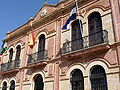 Ayuntamiento de San Juan del Puerto.JPG