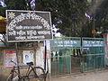 BIWTC office, Aricha, Manikganj.jpg