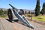 BL 5 inch cannon 2 Union Buildings Pretoria 018.jpg