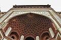 BRP Taj Mahal entrance Dome art.jpg