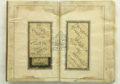 Baba Shah Isfahani (Colophon page ) - Malek National Library and Museum Institution, Iran.png