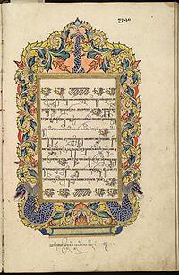 Rumi to jawi text converter bosssoftvipsoft.