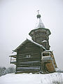 Back view of Dormition Church at Kondopoga at winter.jpg