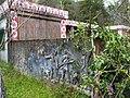 Baguali Tribal Village 八卦力部落 - panoramio (2).jpg
