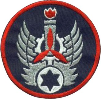 Tel Nof Airbase - Image: Baha 8 tel nof