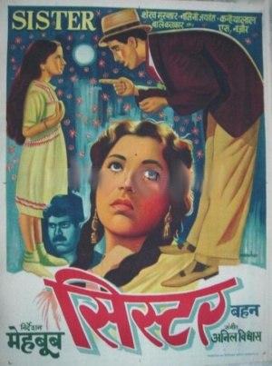 Bahen (film) - Image: Bahen (1941 film)