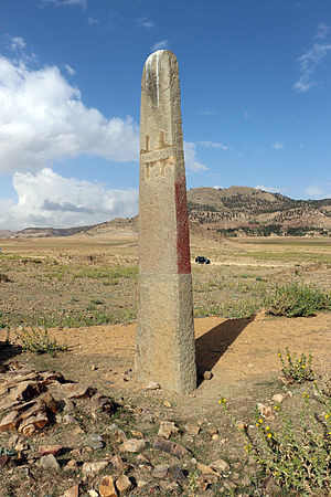 Kingdom of Aksum - Axumite Menhir in Balaw Kalaw (Metera) near Senafe