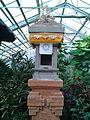 Balinesicher Garten (14861168227).jpg