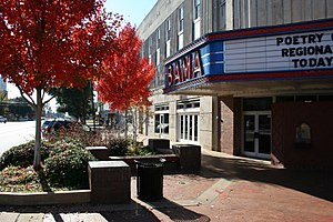Bama Theatre - Entrance of the Bama Theatre in 2009