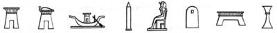Các chữ tượng hình Ai Cập có liên quan đến các công trình kiến trúc