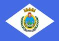 Bandeira de Fernando de Noronha.png