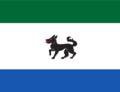 Bandera Oficial Peque.png