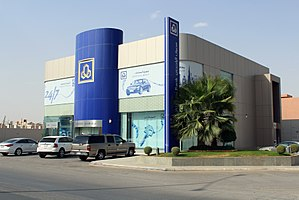 Al-Rajhi Bank - Al Rajhi Bank branch 2016, Riyadh