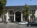 Bank Melli Iran - central branch of Nishapur - September 27 2013 1.JPG