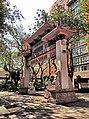 Barrio chino (Ciudad de México)1.jpg