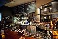 Bars of New York City (4027129535).jpg